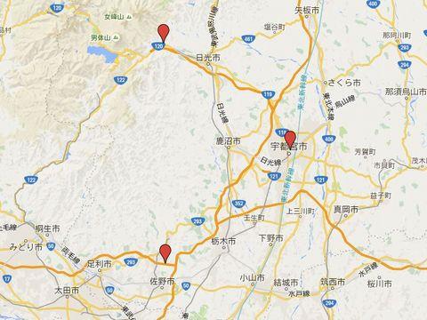 栃木県の別表神社のキャプチャー