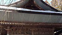 諏訪社 長野県長野市若穂綿内のキャプチャー