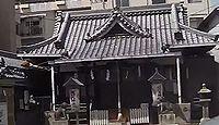 淀川天神社 大阪府大阪市北区国分寺のキャプチャー