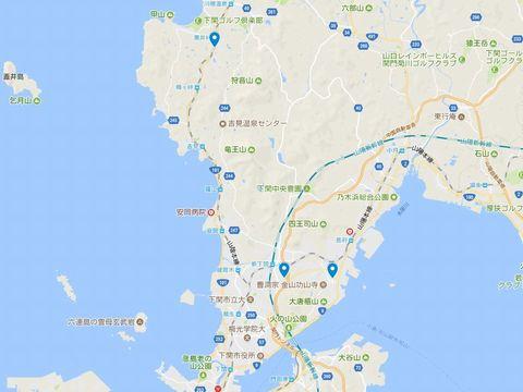 延喜式神名帳 長門国の式内社 5座のキャプチャー