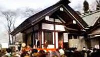 杉山神社 東京都町田市成瀬のキャプチャー