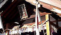 足羽神社 - 継体天皇が越前滞在時に座摩神を奉斎した社、式内6社を合祀、式内1社が境内社