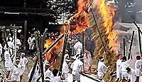 菅生石部神社 - 加賀国二宮、御祭神は山幸彦・トヨタマ・ウガヤフキアエズの親子