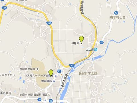 磯部めぐり - 伊勢神宮125社めぐり、三重県志摩市、全6社