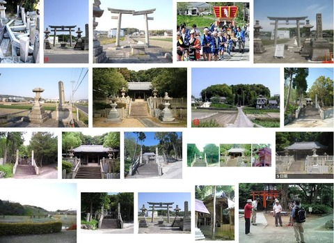 賀茂神社 兵庫県洲本市上加茂のキャプチャー