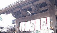 感田神社 大阪府貝塚市中のキャプチャー