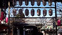 北野神社(中野区新井) - 新井薬師の開祖が建立とも伝わる新井天神、例大祭や酉の市
