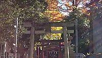永福稲荷神社 東京都杉並区永福のキャプチャー