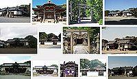 聖神社(和泉市)の御朱印