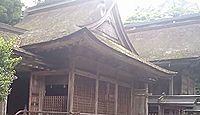 富田八幡宮 島根県安来市広瀬町広瀬のキャプチャー