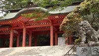 香取神宮 - 古事記には登場しないフツヌシが御祭神、鹿島神宮とともに東国拠点