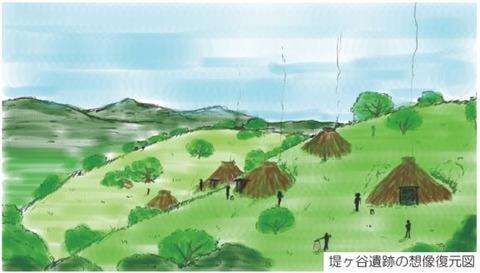 堤ヶ谷遺跡で弥生時代中期、紀元前後にかけての「高地性集落」が見つかる - 滋賀県・竜王町のキャプチャー