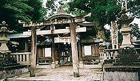 蟻通神社 和歌山県田辺市湊のキャプチャー