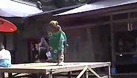 五十君神社 新潟県上越市三和区所山田のキャプチャー