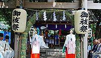 綱越神社 奈良県桜井市三輪のキャプチャー