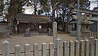 阪門神社 奈良県橿原市中町