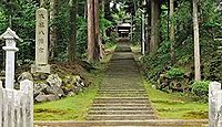 大塩八幡宮 - 境内社に四つの式内論社、室町末期とされる拝殿が重文、病気平癒や縁結び