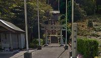 味坂神社 福井県福井市深坂町
