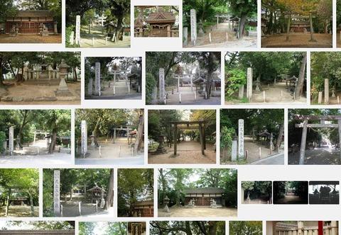 天太玉命神社 奈良県橿原市忌部町のキャプチャー