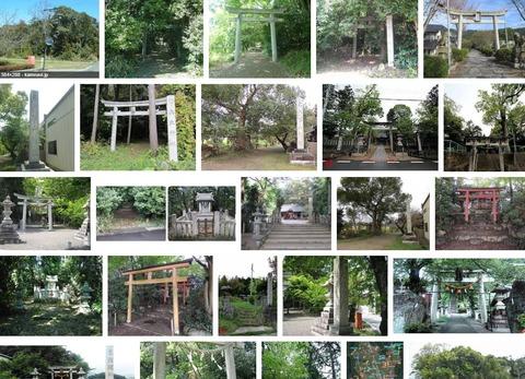 兵主神社 滋賀県長浜市高月町横山NO1