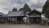 八坂神社 兵庫県小野市中番町