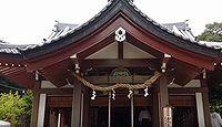森山社 神奈川県三浦郡葉山町一色のキャプチャー