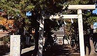神明天祖神社 東京都足立区神明