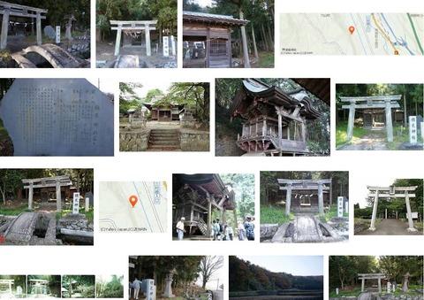 穂見神社 山梨県韮崎市穴山町稲倉のキャプチャー