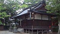 柿本神社 奈良県葛城市柿本のキャプチャー
