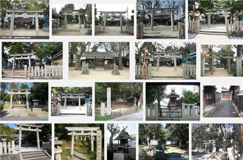 阪門神社 奈良県橿原市中町のキャプチャー