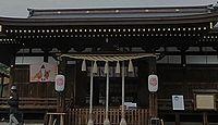弓弦羽神社 兵庫県神戸市東灘区御影郡家のキャプチャー