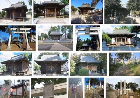 五霊社 神奈川県横浜市泉区新橋町のキャプチャー