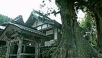 長滝白山神社 - 白山信仰の美濃側中心、1月に花奪い祭「長滝の延年」、5月にでででん祭り
