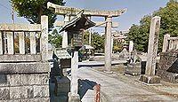 櫟原神社 富山県滑川市神明