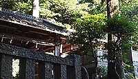 葛神社 奈良県宇陀市榛原のキャプチャー