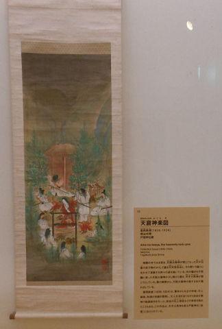 天窟神楽図(大古事記展) - ぶっちゃけ古事記