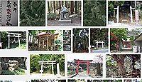 鹿島天足別神社の御朱印