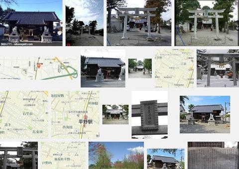 東屋沼神社 福島県福島市飯坂町平野明神脇のキャプチャー