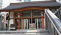 日比谷神社 東京都港区東新橋のキャプチャー