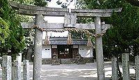 弓削神社 大阪府八尾市東弓削
