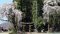 亀倉神社 長野県須坂市亀倉