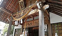 西野神社 北海道札幌市西区平和のキャプチャー