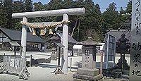 乃木神社(那須塩原市) - 閑居して農業に従事して休職の期間を過ごした別邸跡に鎮座