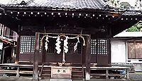 湯前神社 静岡県熱海市上宿町のキャプチャー