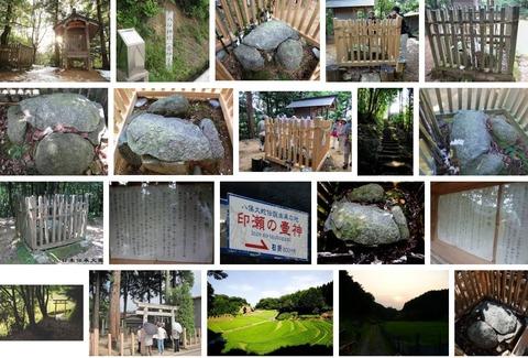 八口神社 島根県雲南市木次町西日登のキャプチャー
