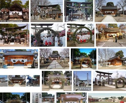 須須岐水神社 長野県千曲市屋代のキャプチャー