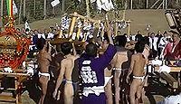 楊原神社(沼津市) - 1月の例大祭では大朝神社と共同で神輿の海中渡御が行われる古社