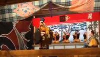 見高神社 静岡県賀茂郡河津町見高のキャプチャー
