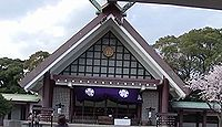 千葉縣護國神社 - 千葉市、ニューギニアやフィリピンに英霊のための慰霊祭を奉仕する