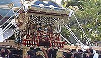子安神社 千葉県館山市湊のキャプチャー